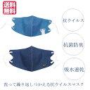 実用的 ギフト マスク 3枚入り ねこまんじゅう ネコマンジュウ ターチャン 送料無料 抗ウイルス 大人用 女性 男性 猫 ネコ かわいい 可…