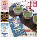 紅茶 ギフト かわいい 猫 おしゃれ 紅茶ギフト 紅茶セット ティーバッグ メール便送料無料 飲み比べ セット 4種類各1セット アールグレ…