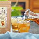 紅茶 ギフト プレゼント 美味しい ティーバッグ メール便送料無料 紅茶 レモンティー ストレートティー 日本の水出し紅茶 2種類 × 1袋…
