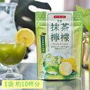 抹茶レモン 粉末 インスタント抹茶檸檬ティー メール便可 プレゼント ギフト