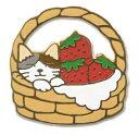 ピンバッジ 猫 子供 キャラクター 可愛い かわいい いちご バスケット 送料無料 メール便 ピンズ 猫グッズ ネコグッズ 猫雑貨 ネコ雑貨…