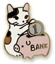 送料無料 メール便 猫ピンズ 猫ピンバッジ 貯金箱 猫グッズ ネコグッズ 猫雑貨 ネコ雑貨 猫 ネコ ねこ 可愛い かわいい …