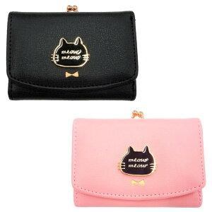 メーカー直送 送料無料 クロネコフェイス がま口ミニ財布 猫グッズ ネコグッズ 可愛い かわいい カワイイ 猫雑貨 ネコ雑貨 ねこ 財布