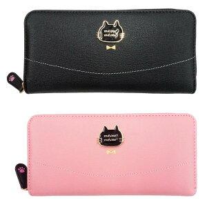 メーカー直送 送料無料 クロネコフェイス ラウンド長財布 猫グッズ ネコグッズ 可愛い かわいい カワイイ 猫雑貨 ネコ雑貨 ねこ 財布