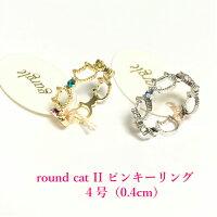 送料無料メール便指輪roundcatIIノンニッケルピンキーリング4号星ゆびわネコねこ猫猫グッズプチギフトプレゼント雑貨可愛いかわいいネコグッズ
