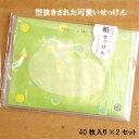 送料無料 メール便 石鹸 日本製【かはゆし】かわいい紙せっけん ねこ フローラルの香り 2セット 猫グッズ 猫雑貨 ネコ雑貨 可…