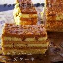 魅★ルフィーユチーズケーキサクサクのキャラメルコーティングのパイで濃厚チーズクリームをサンド【スイーツ】【ギフ…