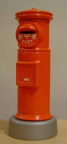 \南部鉄器の老舗「岩鋳」製品!/ 南部鉄器 岩鋳 インテリア雑貨 懐かしの郵便ポスト
