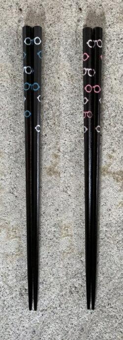 めがね箸20cm(ブルー・ピンク)、たて