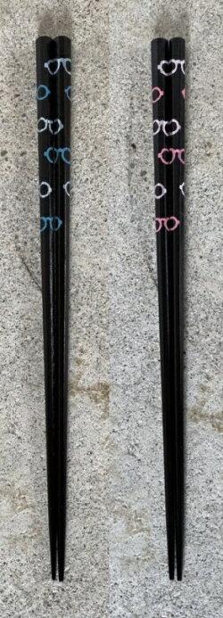 めがね箸23cm(ブルー・ピンク)、たて