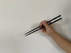 めがね箸20cm(ブルー)、手