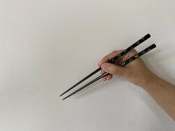 めがね箸23cm(ブルー)、手