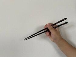めがね箸20cm(ピンク)、手