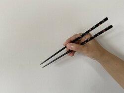 めがね箸23cm(ピンク)、手