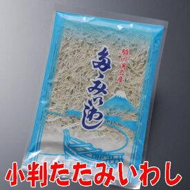 【送料無料】たたみイワシ(小)5枚入りセット(たたみいわしネコポス常温配送)