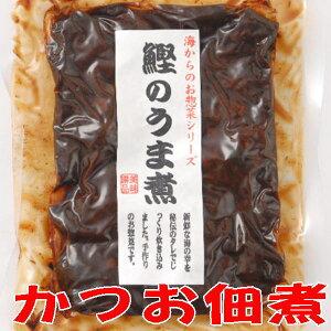 かつお生姜煮(常温佃煮真空パック)