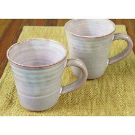 萩焼・マグカップ(紫)