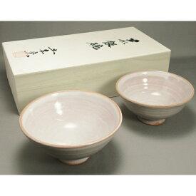 萩焼・紫夫婦飯茶碗[ギフト・引出物・記念品]