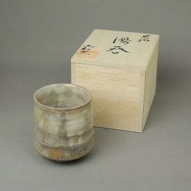 萩焼・湯呑み・和食器
