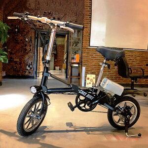 【在庫セール】【20,000円off】【送料無料】電動自転車 電動アシスト自転車 電気自転車 折りたたみ 電動自転車 14インチ 長持つ バッテリー 折畳 自転車【YZTD】