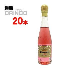 炭酸 シャンメリー ロミー シャンメリー ロゼ 360ml 瓶 20 本 ( 20 本 * 1 ケース ) 大川食品 【送料無料 北海道・沖縄・東北 別途加算】