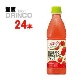 ジュース ニチレイ アセロラドリンク 430ml ペットボトル 24 本 ( 24 本 * 1 ケース ) サントリー 【送料無料 北海道・沖縄・東北 別途加算】 [PET]