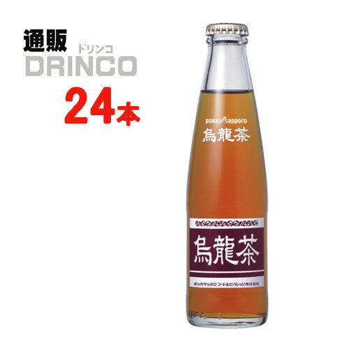烏龍茶 (200ml*24本) 【烏龍茶 1ケース】 ポッカサッポロ お茶