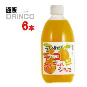 えひめの デコタンゴールジュース 500ml 瓶 6本 ( 6本 * 1 ケース ) 伯方果汁 ミカン デコ デコポン 果汁100% 【送料無料 北海道・沖縄・東北 別途加算】 [ えひめ ミカン デコ デコポン 果汁100%