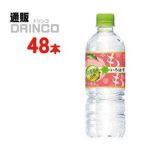 フレーバー いろはす もも 555ml ペットボトル 48 本 ( 24本 * 2ケース) コカコーラ 【全国送料無料 メーカー直送】