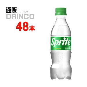 炭酸 スプライト 350ml ペットボトル 48本 ( 24本 * 2ケース ) コカコーラ 【全国送料無料 メーカー直送】