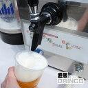 【 レンタル 】氷式 生ビールサーバー セット アサヒ スーパードライ 19L (往復送料込) 冷却 【送料無料 北海道・沖…