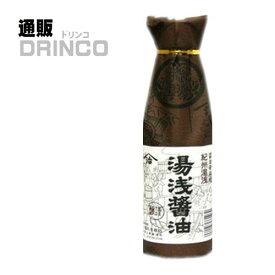 調味料 湯浅 手作り 醤油 900ml 1 本 小原久吉