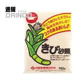 【 クーポン 配布中 】 砂糖 カップ印 きび砂糖 750g 1 袋 日新製糖