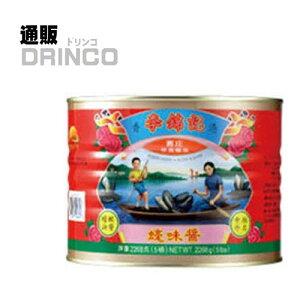 調味料 オイスター ソース 赤缶  4号缶  1 缶  李錦記 [ 業務用  ]