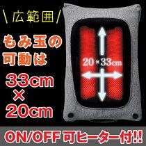 アテックス-TOR-マッサージクッション-AX-HCT208,マッサージ-クッション,atex,腰-背中-マッサージ器-マッサージ機-ふともも-ふくらはぎ-腰痛-解消-グッズ