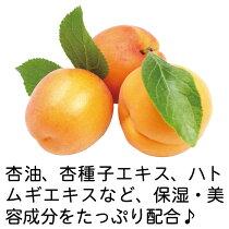 杏のおかげつるるんゲル