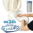 [キュッとポン]災害用簡易トイレキャンプドライブアウトドアコンパクト