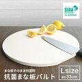 【安心の日本製など】抗菌まな板・カッティングボードのおすすめは?