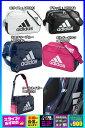 ◆バック刺繍可◆【adidas】アディダスショルダーパック/エナメルショルダーM(アディダス エナメルバック)〔BIP40〕※NEWカラー入荷次第発送(予定)