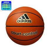◆2014NEWモデル◆【adidas】アディダスバスケットボール5号/6号/7号(ローズオールパーパス)〔AB5117/AB6117/AB7117〕※今売れています♪