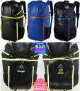 ◆バック刺繍可◆【adidas】アディダスバックパック/ボール用デイパック(ショルダーバック/リュックサック/ディバック)〔ADP26BK ADP…
