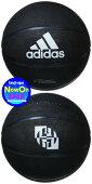 【adidas】アディダスバスケットボール7号(ジェームスハーデン7号)〔AB7126JH〕