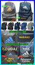 ◆バック刺繍込◆【adidas】アディダス バックパック(アディダス リュックサック)〔ADP22BKB ADP22BKR ADP22NSL ADP22PY A...