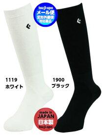 ◆メール便可◆【converse】コンバース ソックス(コンバース ハイソックス/バスケット ソックス)〔CB101001〕