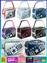 ◆バック刺繍可◆【converse】コンバース エナメルバック(コンバース バック/エナメルショルダーバックM)〔C1612053〕