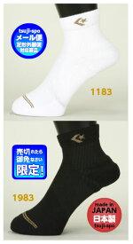 ◆メール便可◆【converse】コンバース ソックス クイックソックス(バスケットソックス/GOLDシリーズクイックソックス)〔CBG171004〕