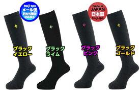 ◆3足送料無料【converse】コンバース ソックス(コンバース ハイソックス)〔CB101001〕 限定カラー(数量限定販売)