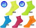 ◆メール便可◆【converse】コンバースソックス カラーアンクルソックス(アンクルソックス/バスケットソックス/スポーツソックス/靴…