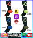 ◆3足以上購入でゆうメール送料無料◆【converse】コンバース ソックス(コンバース バスケットソックス/ロングテーピ…