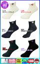 ◆3足以上購入でゆうメール送料無料◆【converse】コンバース ソックス(コンバース テーピングソックス)〔CB17004〕
